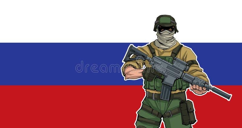 Rysk soldat Background stock illustrationer