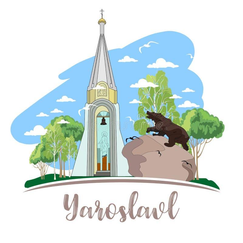 Rysk symbol för ortodox kyrka som isoleras på vit bakgrund stock illustrationer