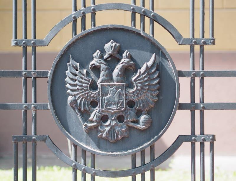 Rysk vapensköld arkivfoto