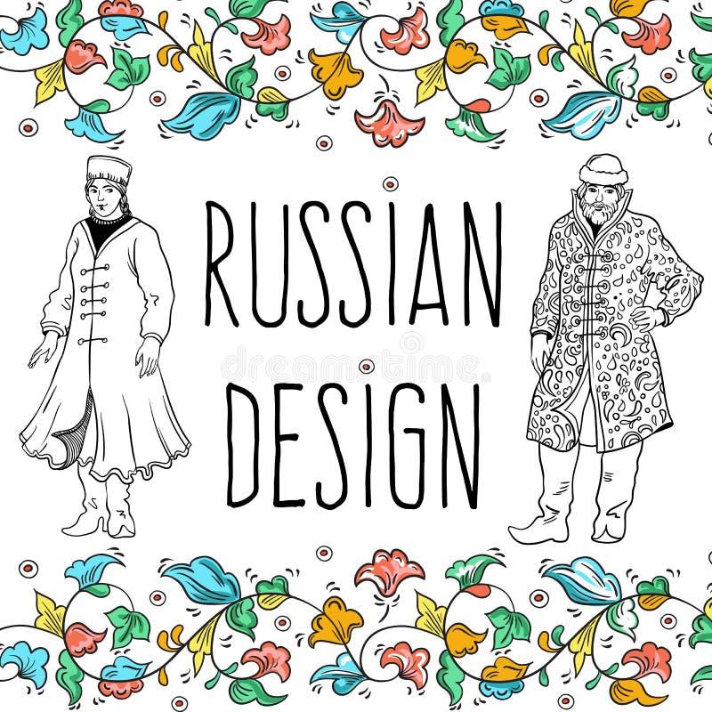 Ryska folk motiv: hand-dragit ryssfolk i nationella dräkter Dekorativ blom- ram omkring Sida för färgläggningbok för ungar royaltyfri illustrationer
