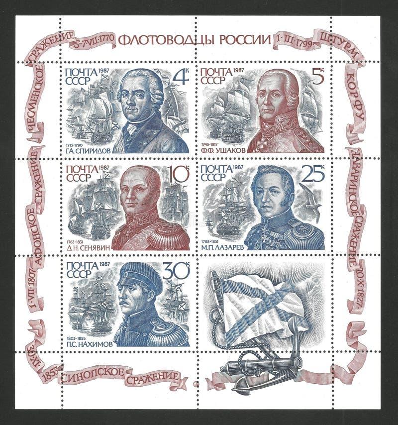 Ryska sjö- kommendörkaptener arkivfoto