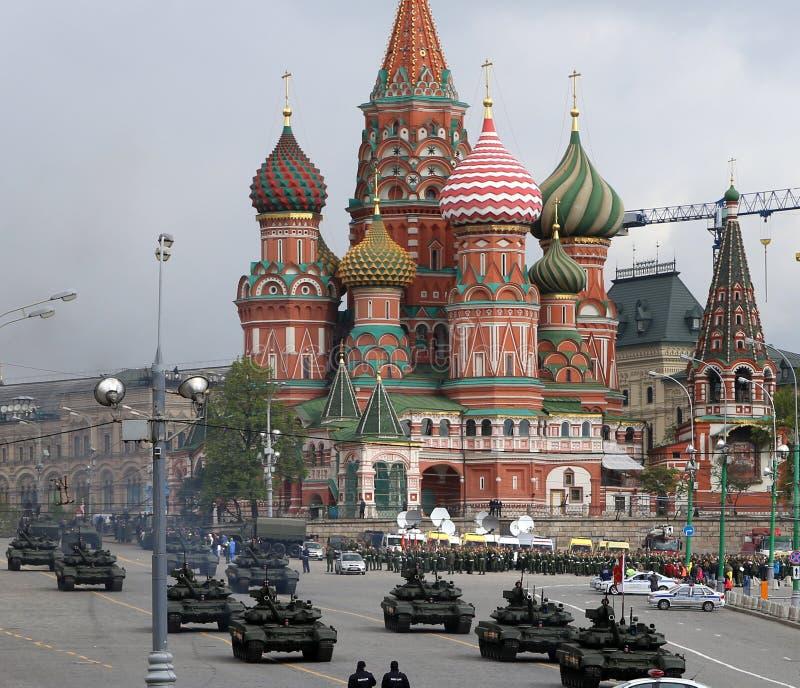 Ryska vapen, Moskva, Ryssland royaltyfri bild