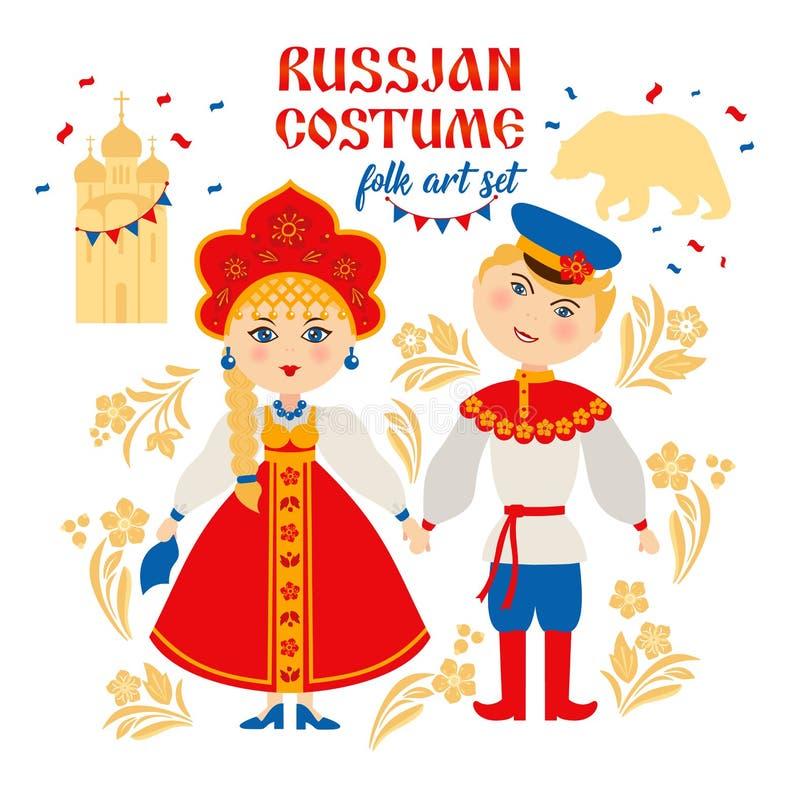 Ryskt folk i folk nationell dräkt Ryssland Moskvabegrepp Vektorillustration i plan stil stock illustrationer