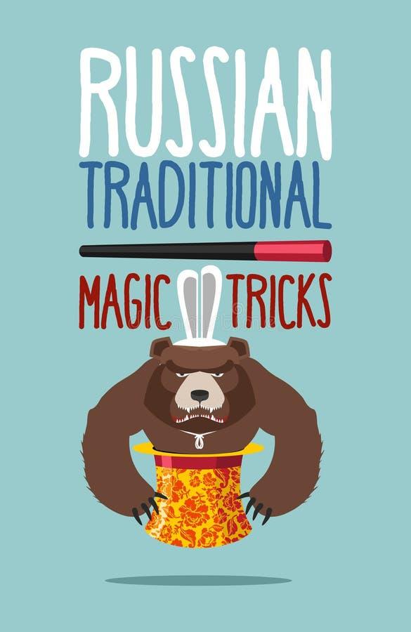 Ryskt magiskt trick Nationell gyckel i Ryssland I stället kaninbjörn royaltyfri illustrationer