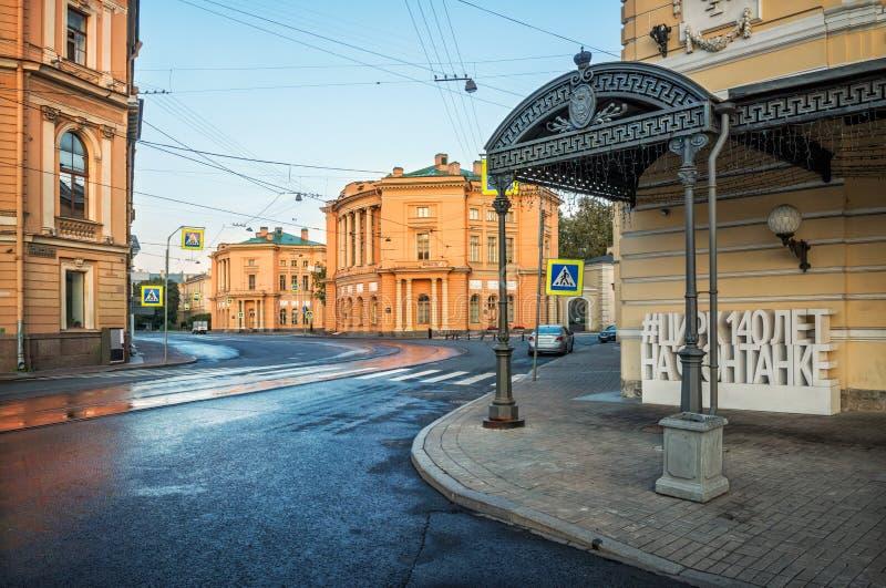 Ryskt museum på teknikgatan royaltyfri foto