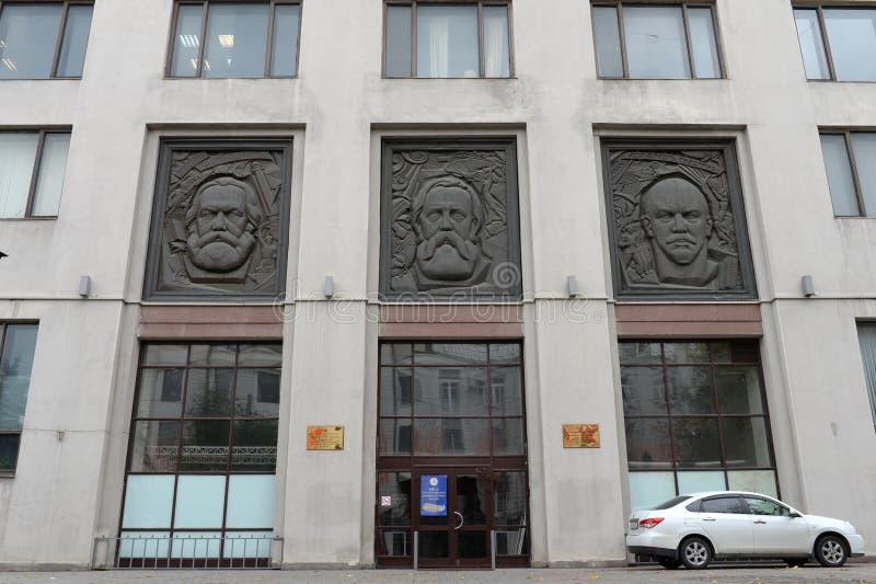 Ryskt tillståndsarkiv av Socio-politisk historia på Bolshaya Dmitrovka gata, 15 i Moskva royaltyfria foton