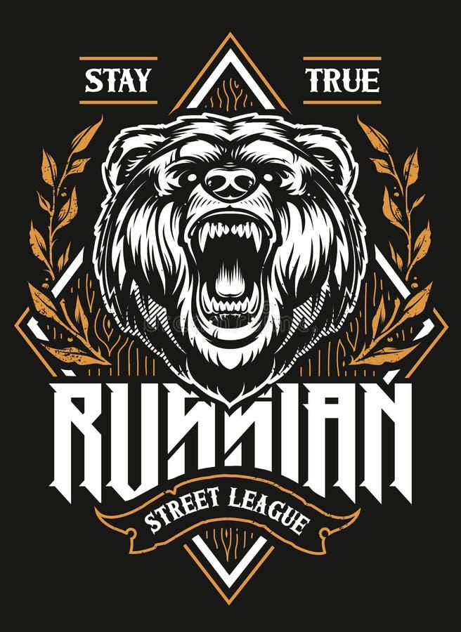 Ryskt tryck för gataligavektor royaltyfri illustrationer