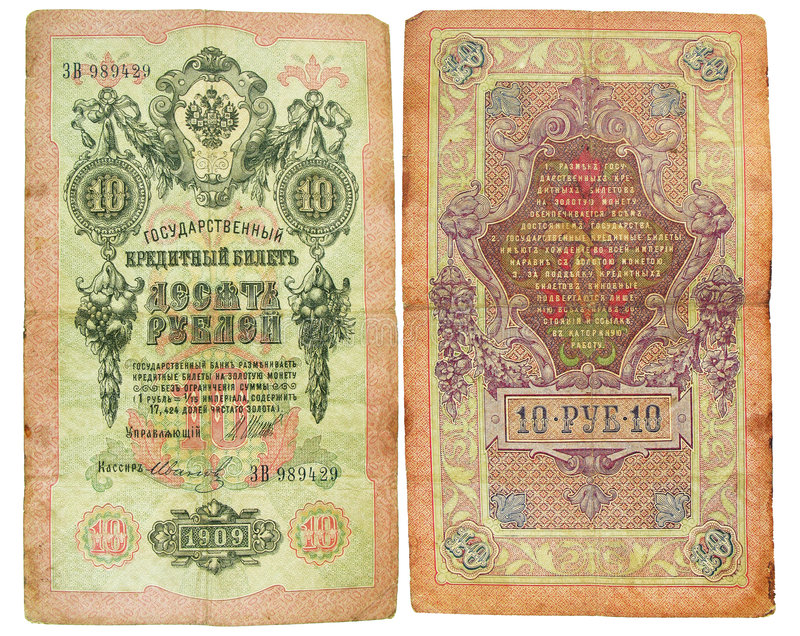 ryss för rouble för pengar för 10 sedel gammal royaltyfri fotografi
