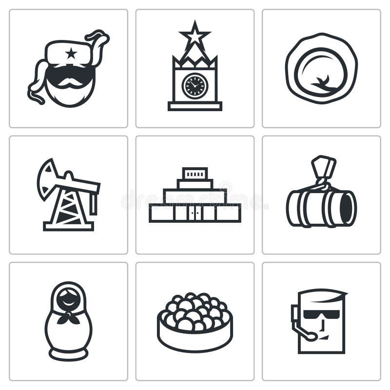 Ryss mat, dragningen, branschsymboler ställde in också vektor för coreldrawillustration royaltyfri illustrationer