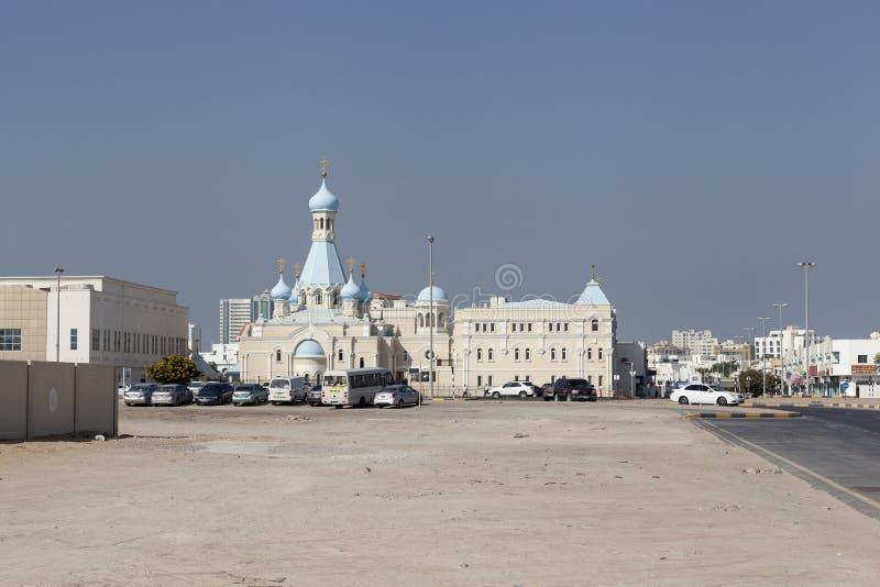 Rysskyrka av aposteln Philip Sharjah förenade arabiska emirates royaltyfri bild