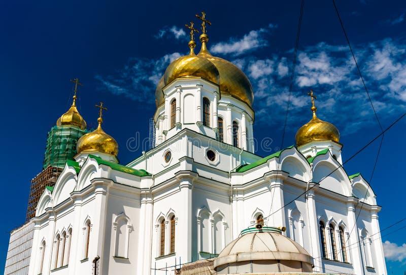 Ryssland royaltyfria bilder