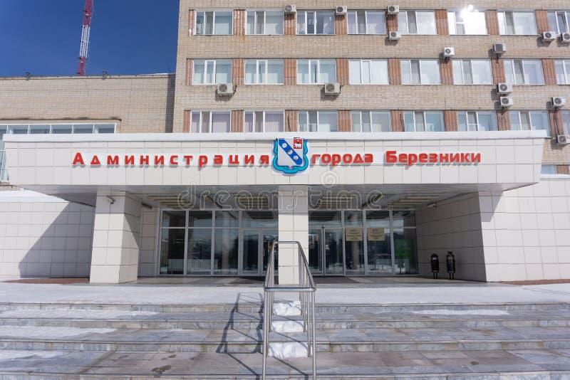Ryssland Berezniki på mars 23, 2018 - administrationen av Berezniki tegelstenbyggnad royaltyfri foto