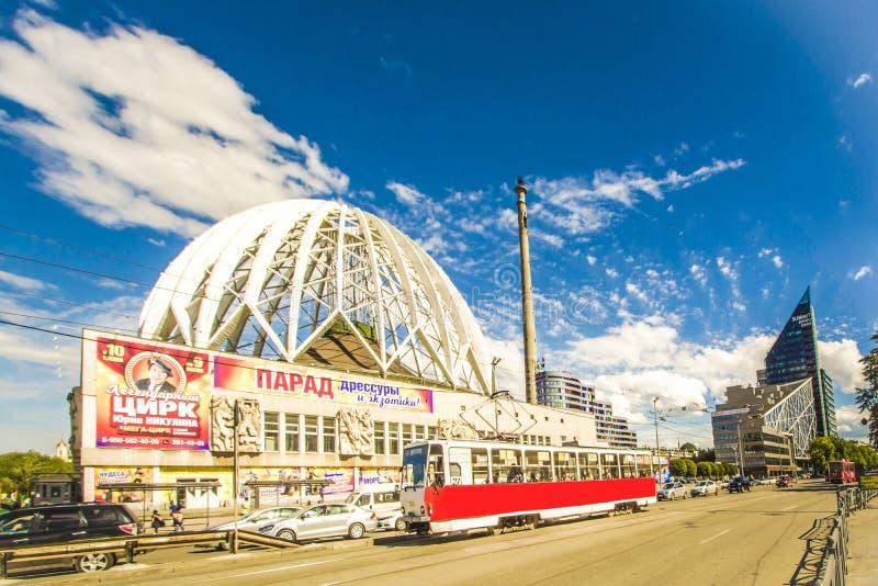 Ryssland Ekaterinburg Yekaterinburg statcirkus royaltyfria bilder