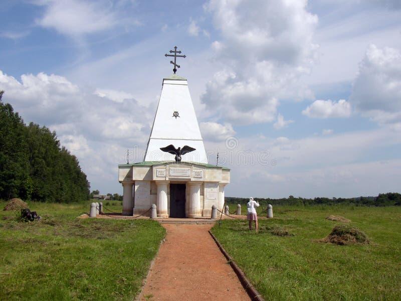 Ryssland för kremlin moscow för antagandedomkyrkadmitrov russia för region vykort vinter Monument på det Borodino fältet fotografering för bildbyråer