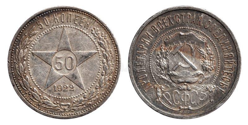Ryssland försilvrar kopeks 1922 för mynt 50 royaltyfria foton
