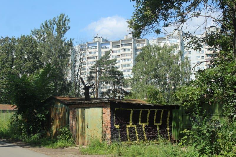 Ryssland f?r kremlin moscow f?r antagandedomkyrkadmitrov russia f?r region vykort vinter Staden av Mytishchi Omgivningen av den T arkivfoto