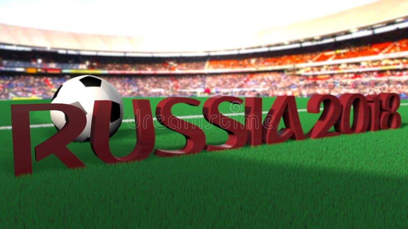 Ryssland FIFA världscuplogo 2018 royaltyfri illustrationer