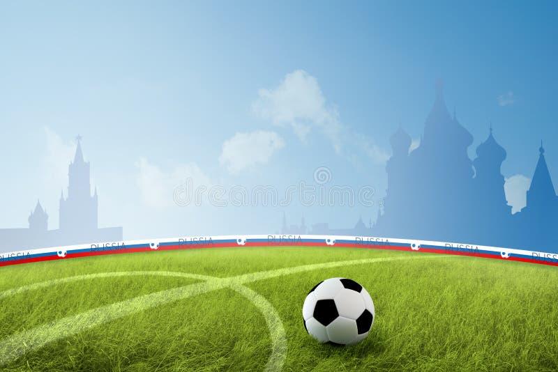 Ryssland fotbollfält royaltyfria foton