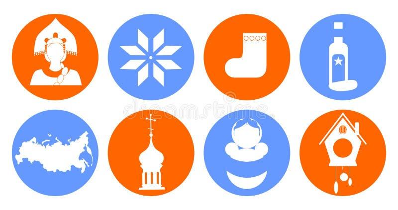Ryssland lägenhetdesign stock illustrationer