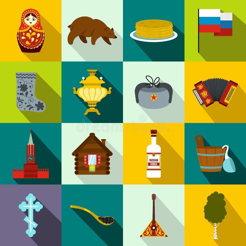 Ryssland lägenhetsymboler royaltyfri illustrationer