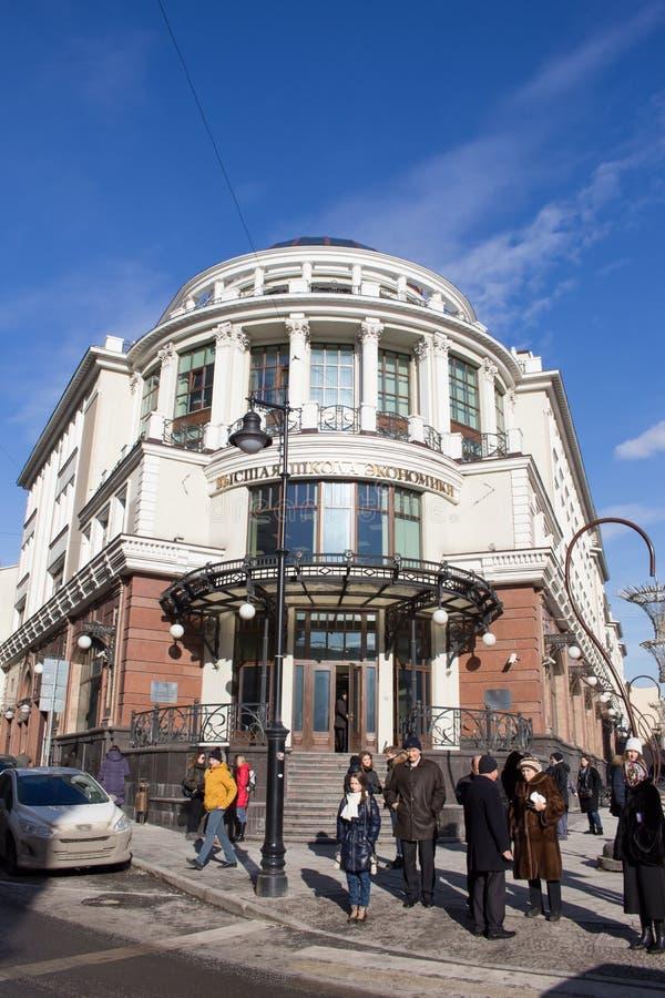 Ryssland Moskva, högre skola av nationalekonomi royaltyfria bilder