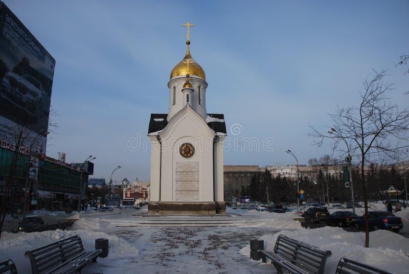Ryssland Novosibirsk, kapellet av St Nicholas arkivfoton