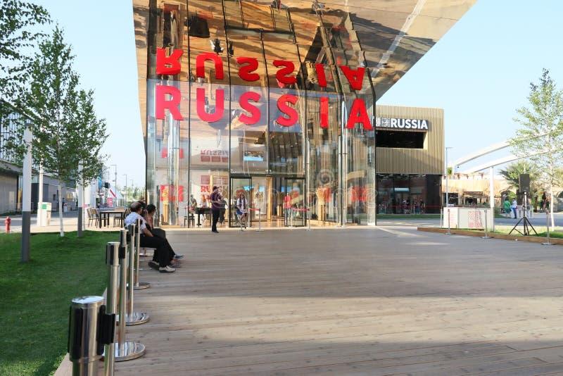 Ryssland paviljong Milan, milano expo 2015 arkivbild