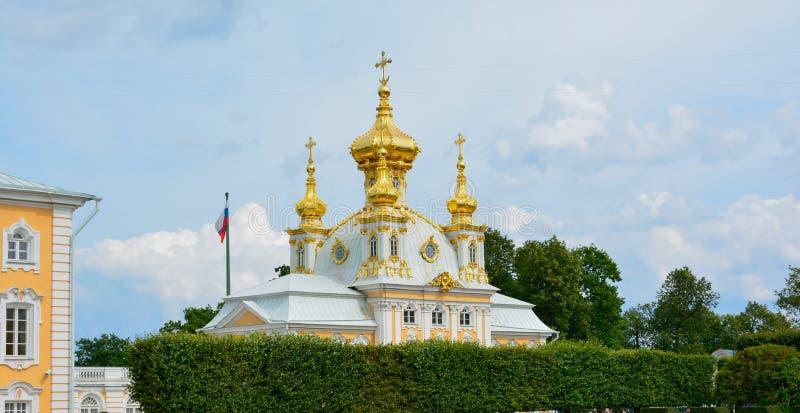 Ryssland Peterhof slott p? StPetersburg sommartid arkivfoto