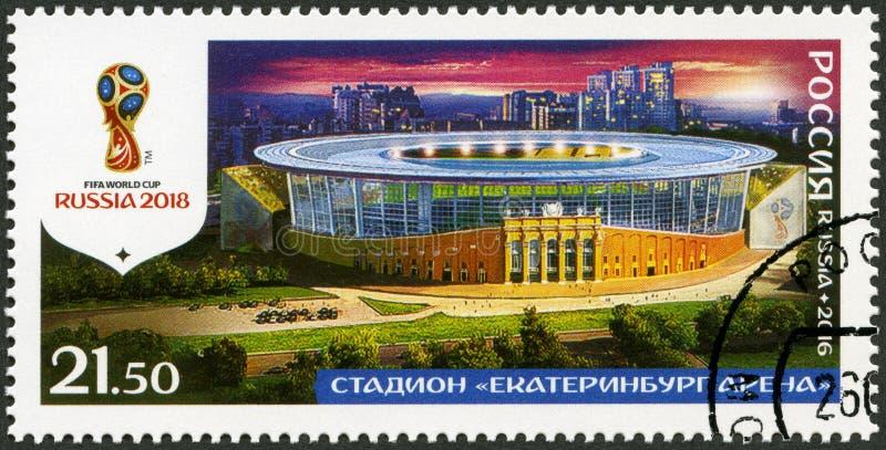 RYSSLAND - 2016: shower central stadion, Yekaterinburg arena, seriestadion, fotbollvärldscup 2018 Ryssland royaltyfri fotografi