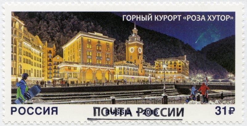 RYSSLAND - 2016: shower Rosa Khutor Alpine Resort, Sochi arkivfoton