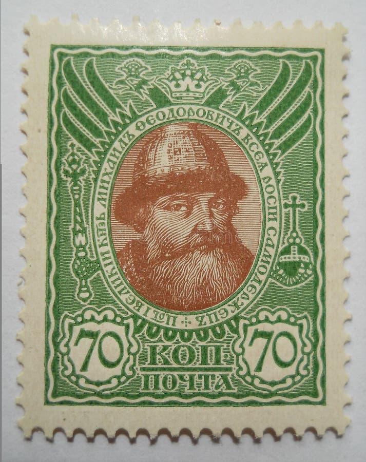 Ryssland 1913 ställde den nya stämpeln in med avbildning av tsar Michele I, `-Romanov `, arkivbilder