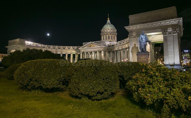 Ryssland St Petersburg arkivbild
