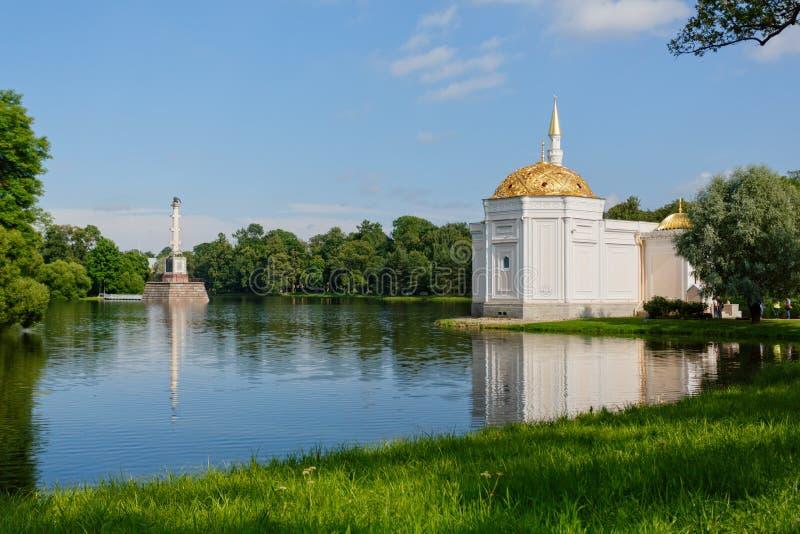 Ryssland St-Petersburg Tsarskoe Selo, Pushkin royaltyfria foton
