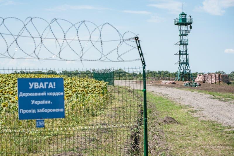 Ryssland Ukraina gräns royaltyfri bild