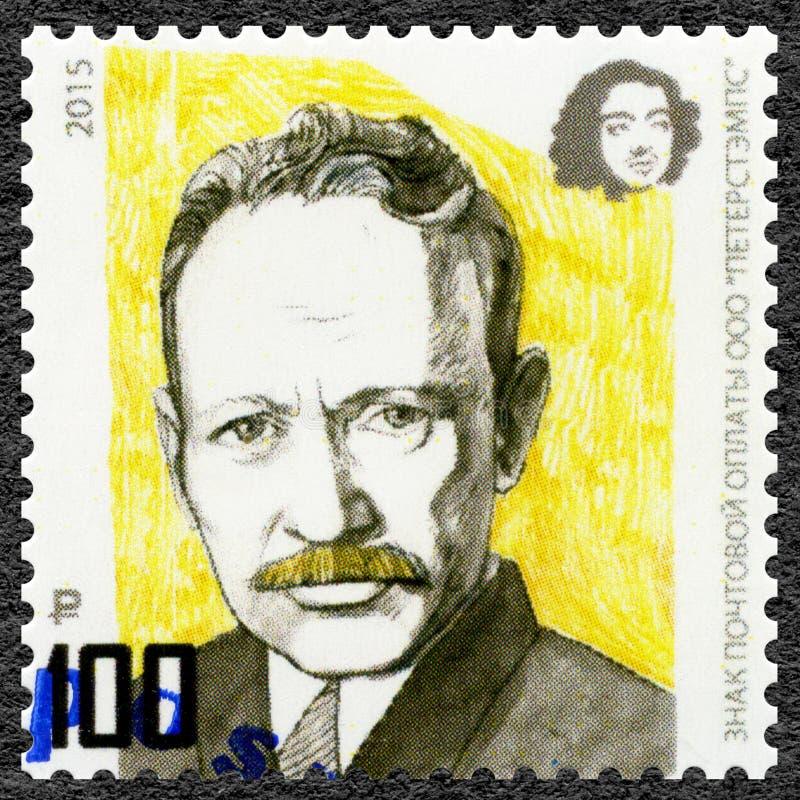 RYSSLAND - 2015: visar Mikhail Sholokhov 1905-1984, romanförfattaren, den serieNobel pristagaren i litteratur fotografering för bildbyråer