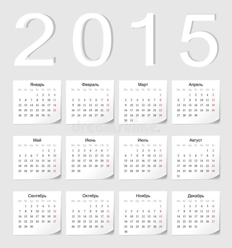 Ryssvektorkalender 2015 stock illustrationer