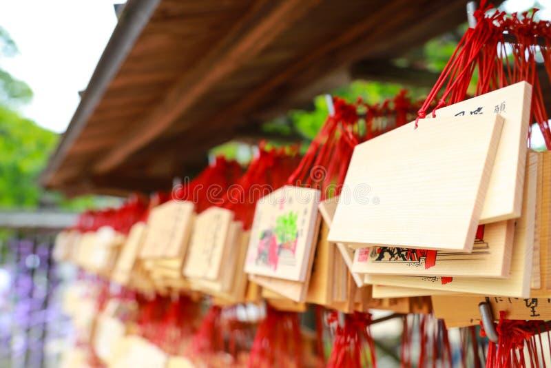 Rząd ema w Daizaifu Tenmangu świątyni zdjęcia stock