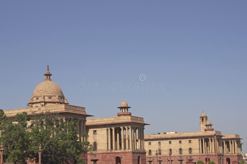 rządowy indyjski siedzenie obraz royalty free