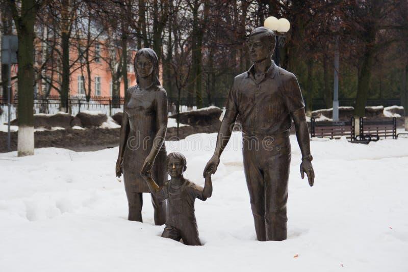Rzeźbionego składu Szczęśliwa rodzina obraz stock