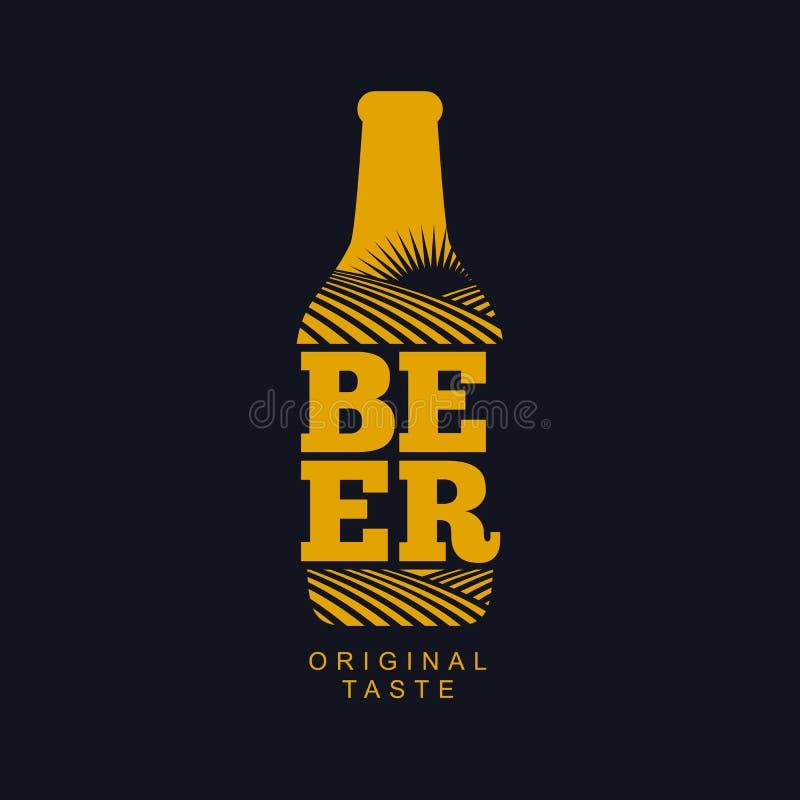 Rzemiosła piwa logo royalty ilustracja