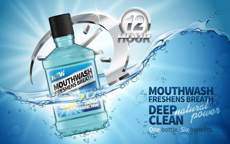 Säubern Sie Mundwasseranzeige stock abbildung