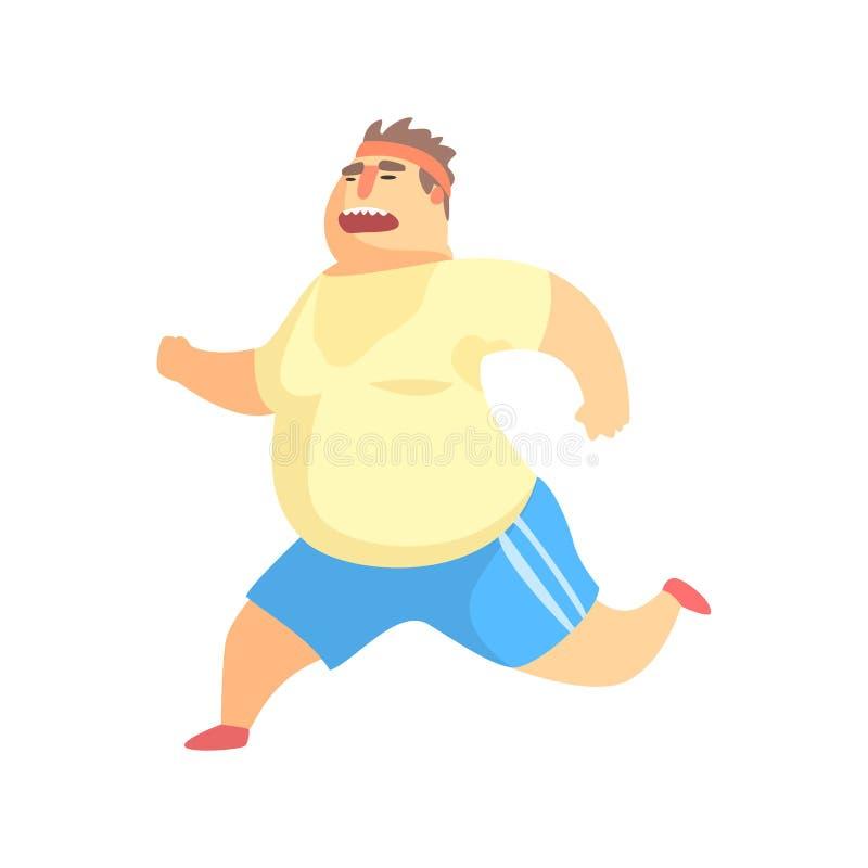 Séance d'entraînement drôle de Chubby Man Character Doing Gym courant et suant l'illustration illustration stock