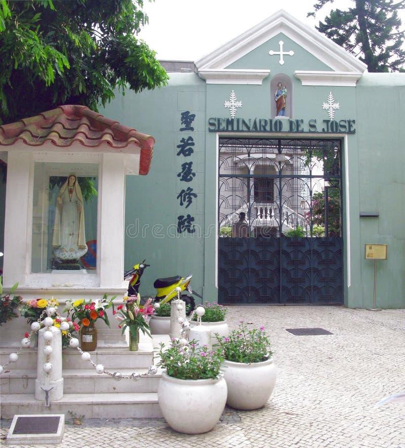 Séminaire et église du ` s de St Joseph dans Macao photo libre de droits