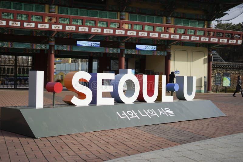 """Séoul, Corée du Sud - 19 février 2019 : """"I signe de SÉOUL U """"devant le parc grand des enfants images libres de droits"""