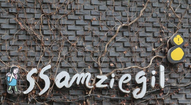 Séoul, Corée du Sud - 4 janvier 2019 : enseigne de ssamziegil, insadong, Séoul, Corée du Sud photo libre de droits