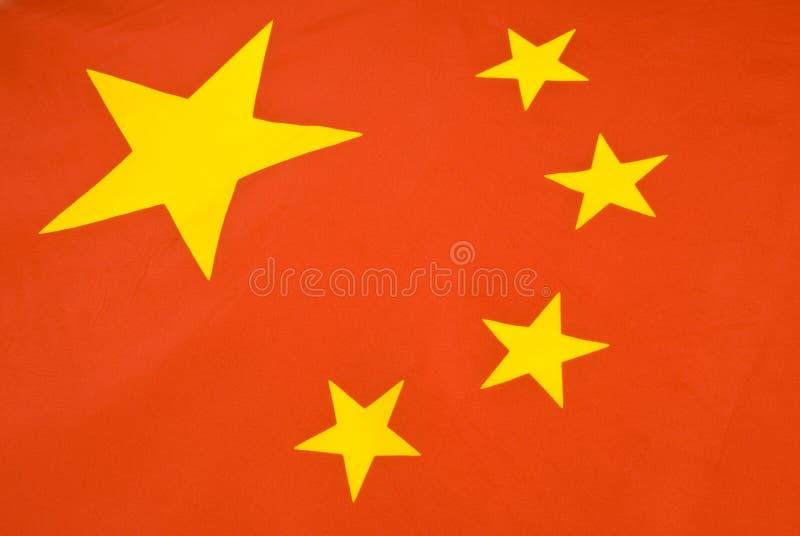 Série chinesa da bandeira fotos de stock royalty free