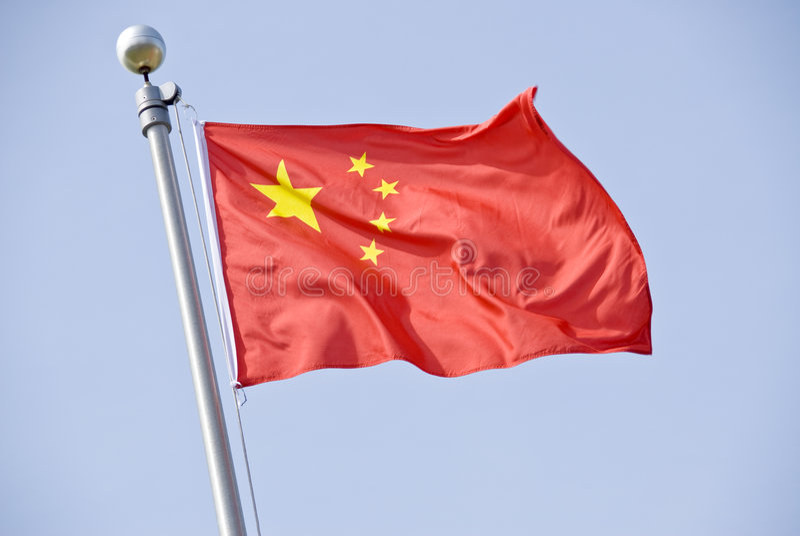 Série chinoise d'indicateur photo stock