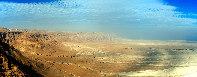 Série da Terra Santa - Judea Desert#1 imagem de stock