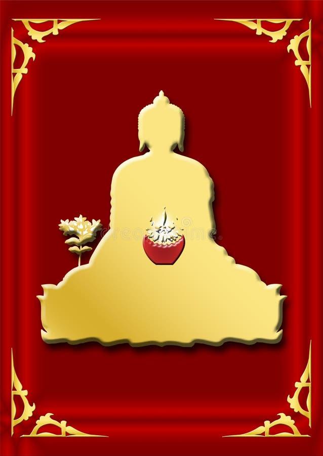 Série de symbole - medicineâs Bouddha illustration de vecteur