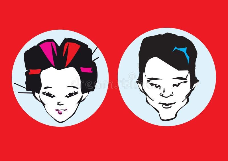 Série dos retratos - pares japoneses ilustração royalty free